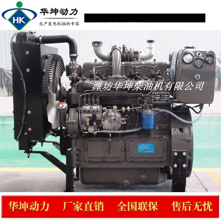 潍坊华坤供应四缸ZH4105ZLD柴油机60kw76HP直喷易启动