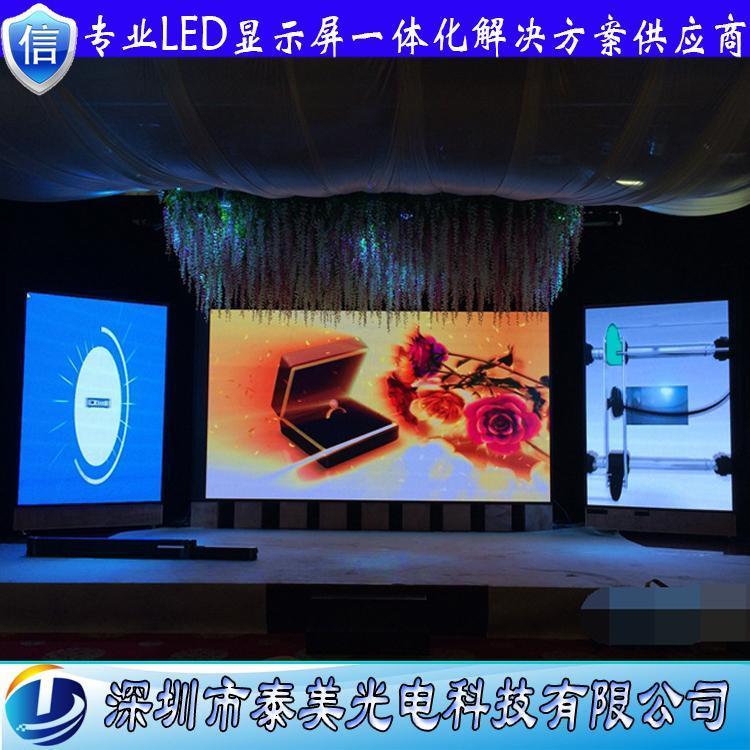 p2.5压铸led显示屏 全彩租赁led显示屏 便携式led显示屏