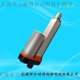 12V小型電動推杆器、南京電動推杆生產廠家