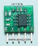 315M433M  低功耗 小體積 超外差無線接收模組J05T