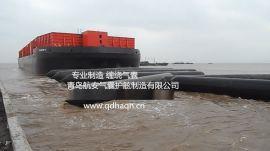 航安专业制造船舶上排下水气囊