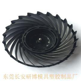 高速注塑加工厂家专业供应精密马达塑胶件  超薄马达配件