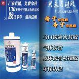 廠家直銷 環保認證 馬口鐵罐密封膠_氣體液體鐵罐粘接矽膠 免費拿樣