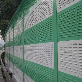 厂家直销高铁隔音环保声屏障百叶孔声屏障