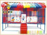 工厂价格 蹦蹦床 广场新型游乐设备 童星游乐供应