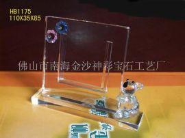 神彩水晶 水晶相架 水晶相框