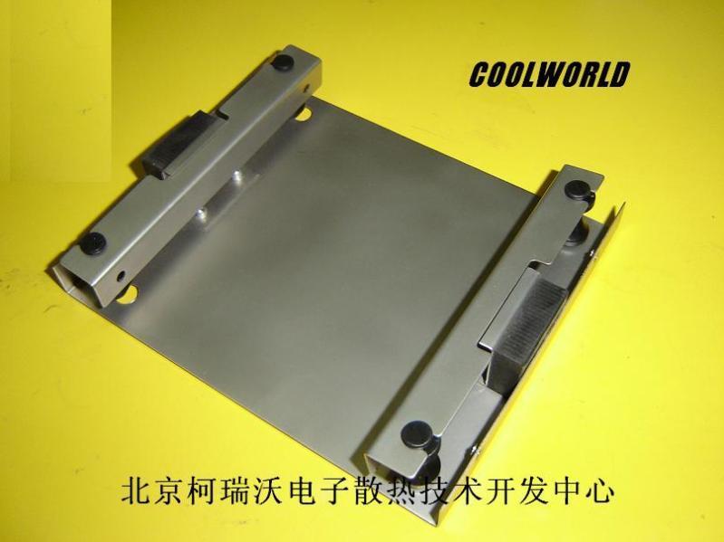 硬碟散熱減振裝置