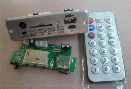 5.0蓝牙3W+3W插卡MP3读卡器