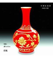 **礼品中国红