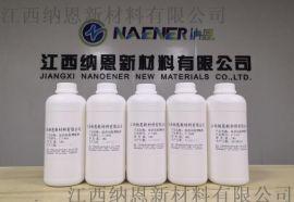 硅橡胶自粘带的硼硅增粘剂,硅胶附着力促进剂