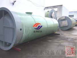 一体化污水提升泵站全自动控制
