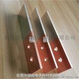 精雕切割铜排 大电流导电镀锡铜排 高压螺母异型排