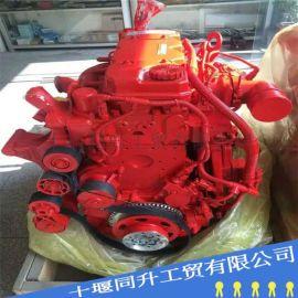进口康明斯ISB3.9-160E40A 柴油发动机