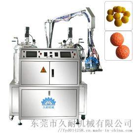 JN—JU1600全自动聚氨酯发泡机定制厂家
