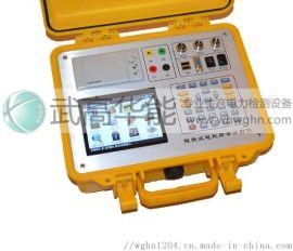 台式电能质量分析仪电能质量测试仪
