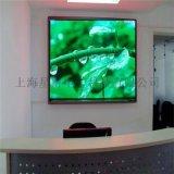 室內LED顯示屏安裝 戶內LED電子顯示屏制作