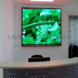 室内LED显示屏安装 户内LED电子显示屏制作