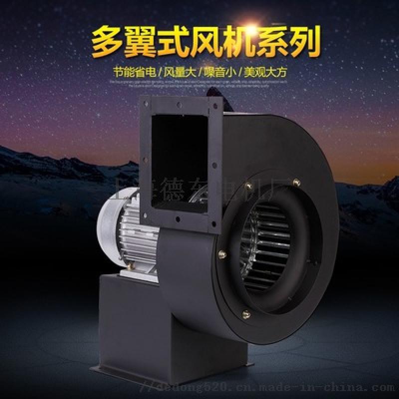 風量大噪音小  DE75-2R  30W