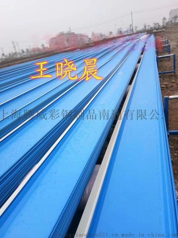 YX65-470型角馳二彩鋼瓦 W600型彩鋼瓦 PVDF 碳彩塗壓型板