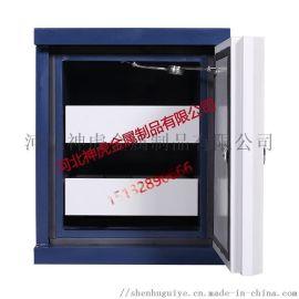 防火防磁柜 档案防磁柜型号全品质优 音像防磁柜