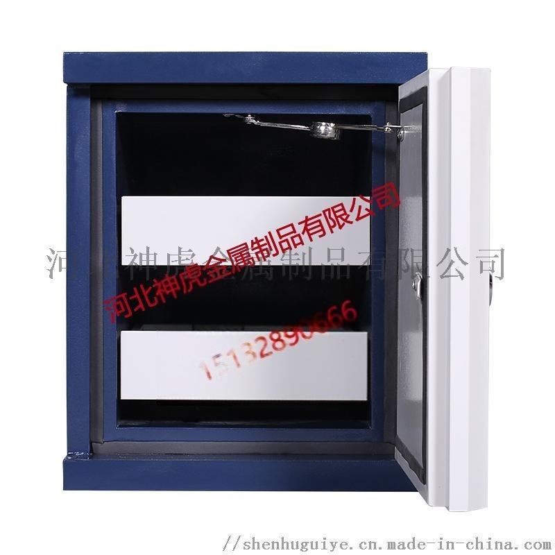 防火防磁櫃 檔案防磁櫃型號全品質優 音像防磁櫃