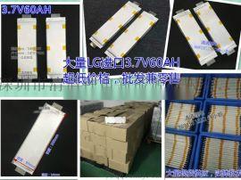 12V锂电池80AH大容量动力聚合物锂电池氙气灯逆变器电源