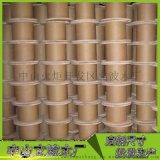 廠家供應木線盤電纜用電纜盤 木軸實木工字輪定製