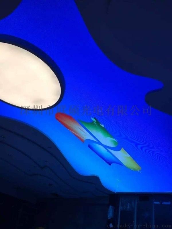 LED电子沙盘,售楼部P2全彩LED沙盘显示屏