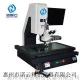 6050显微镜测量仪-惠州诺云精密
