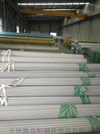 国标TP347H SA213不锈钢管 天津现货