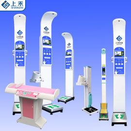 浙江身高体重测量仪 身高体重血压一体机