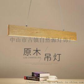 酒店工程灯饰led线条实木办公吊灯扁条木艺灯具