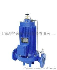 SPG低噪音管道屏蔽泵/PBG立式屏蔽泵