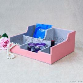定制真皮化妆品收纳盒