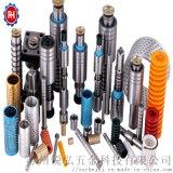 半導體封裝模具用等高柱/限位柱/非標墊片/套筒