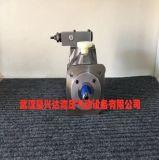 柱塞泵PV046R1K1T1EMMC