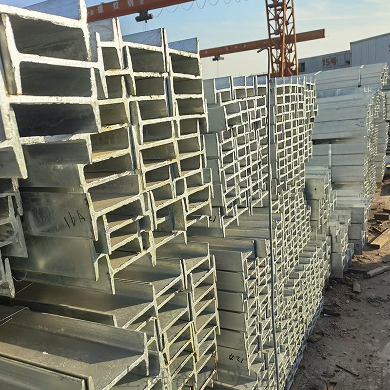 工字鋼廠家建築結構鍍鋅工字鋼