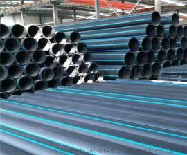洛阳PE管给水管管材管件