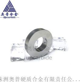 硬质合金拉拔模具 钨钢模具 汽车部件冲压成型模具