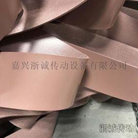 平面包辊带 光面防滑带 刺皮