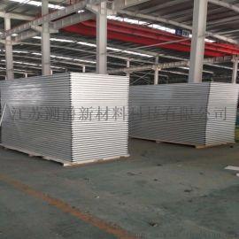 彩钢单玻镁岩棉手工夹芯板 外墙防火净化复合板厂家