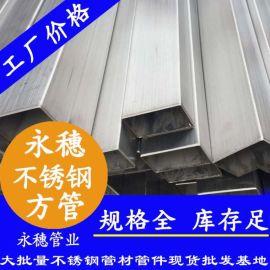 广东现货特惠201 304不锈钢方管    薄壁方矩管【10*10不锈钢方通】按需加工,非标可定做