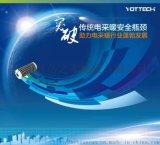 石墨烯电热膜,自控温技术,省电+安全