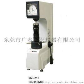 三丰硬度计 Mitutoyo硬度计HR-110MR