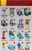 8個座位55寸遊戲機機箱多少錢