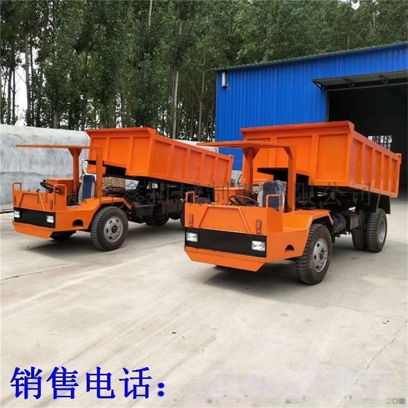 載重8噸後驅四不像井下渣土車 礦用自卸車