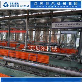 江苏贝尔机械-MPP电力电缆穿线保护管挤出生产线