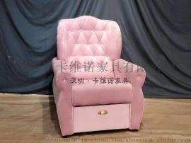 美甲沙发美容纹绣沙发美睫沙发定做