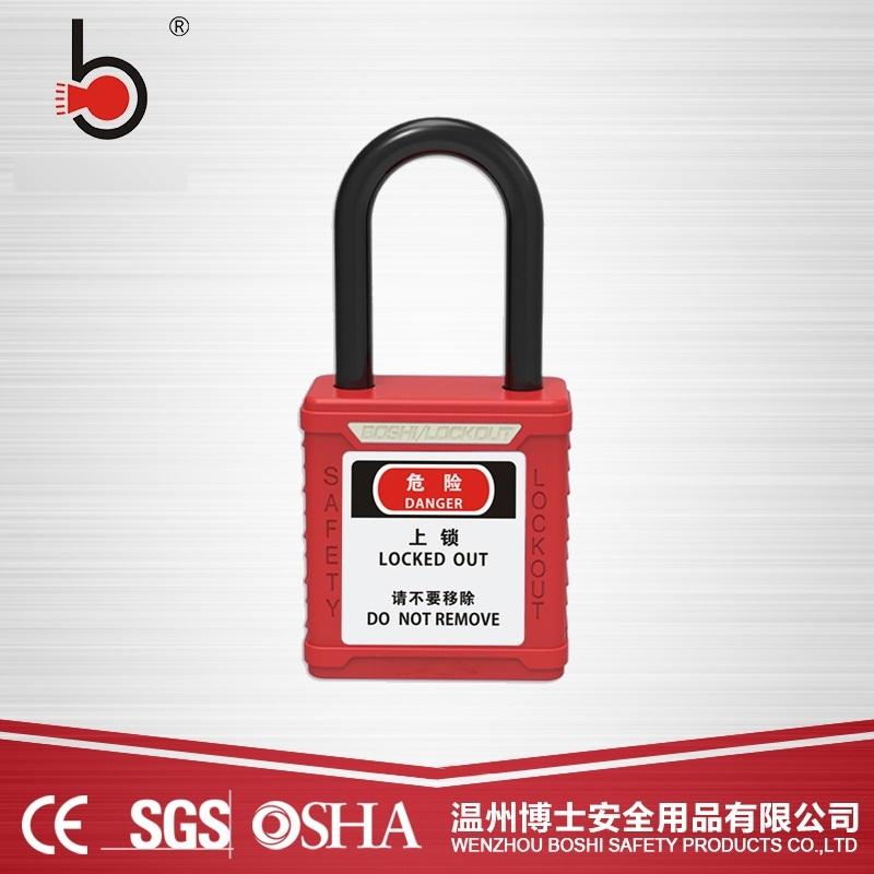 38mm尼龙绝缘安全工业挂锁BD-G11