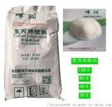 猫砂专用增粘剂高吸湿高增粘食品级聚丙烯酸钠厂家
